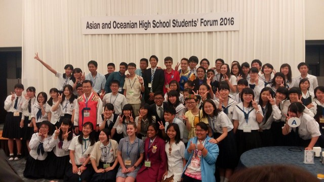 Asian And Oceanian High School Forum WakayamaJAPAN 28 JULY- 4 AUGUST 00005